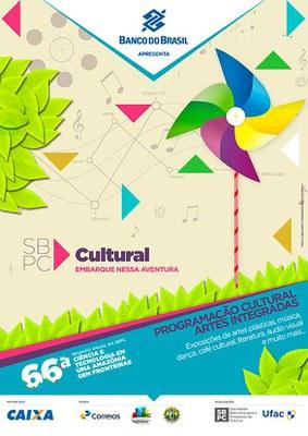 SBPC Cultural