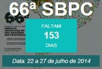 Comissão da programação científica da 66ª Reunião da SBPC se reúne em São Paulo