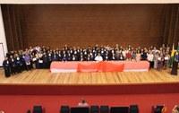 Conselho Universitário homenageia servidores com Medalhas de Mérito