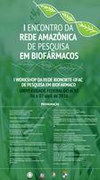 Convite: I Encontro da Rede Amazônica de Pesquisa em Biofármacos