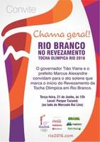 Convite: Tocha Olímpica Rio 2016