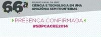 Curioso para saber quem virá à SBPC? Confira alguns dos convidados que já confirmaram presença. Faça essa viagem pelo mundo da ciência!  #SBPCAcre2014