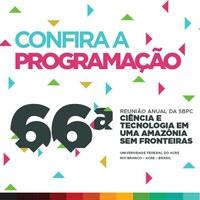 Programação da 66ª Reunião Anual da SBPC já está definida
