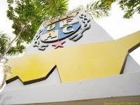 Ufac comemora - está entre as 20 faculdades brasileiras que mais aprovaram no VI Exame da OAB