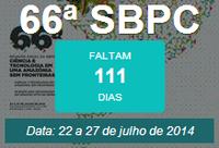 Ufac realiza palestras sobre 66ª SBPC em Cruzeiro do Sul e Mâncio Lima