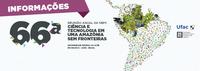 Vacina contra leishmaniose visceral é tema de palestra durante SBPC na Ufac